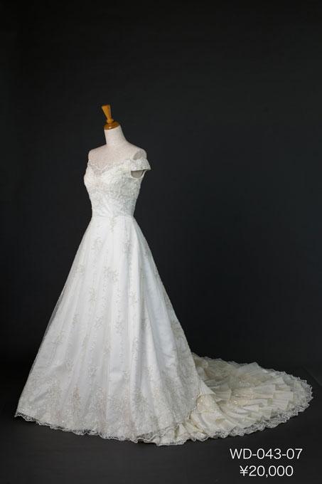 グレードアップウェディングドレス WD-043-07