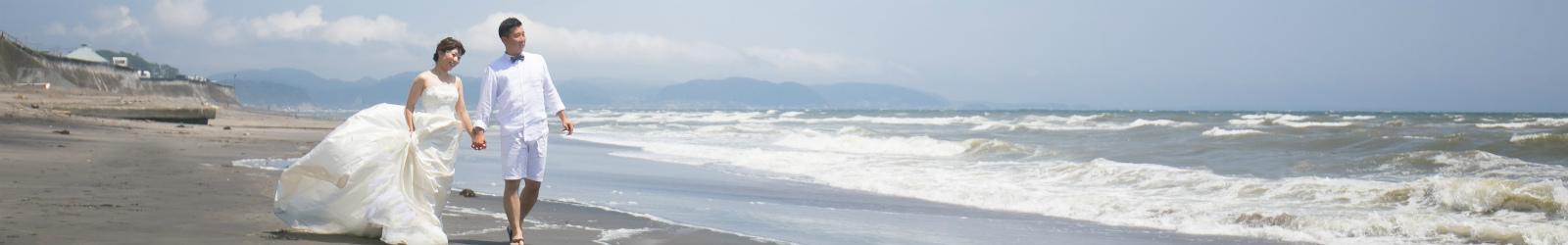 七里ヶ浜 トラシュザドレスウェディング