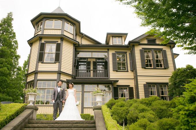 前撮りやフォトウェディングの撮影スポットとしても人気の高い山手西洋館外交官の家